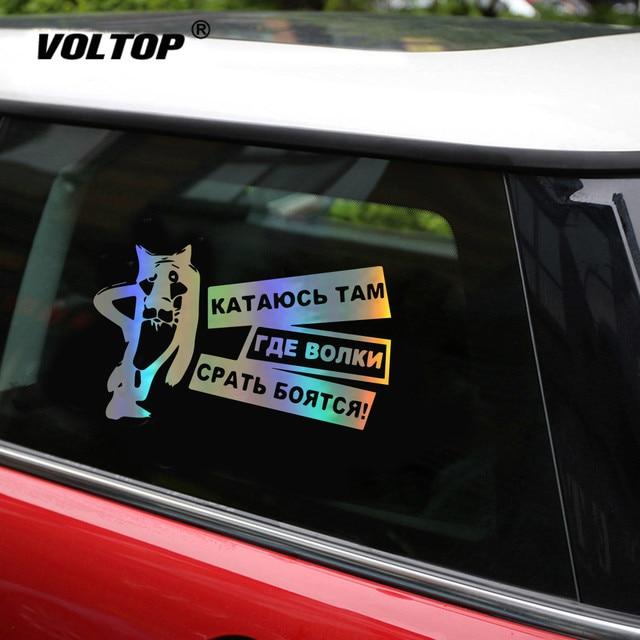 רוסית נמר מדבקות לרכב ומדבקות עבור מוצרים אוטומטי רכב סטיילינג ויניל אופנוע מדבקות על רכב אבזרים