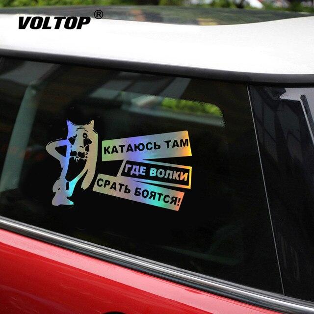 Rosyjski tygrys samochód naklejki i kalkomanie na produkty samochodowe winyl do stylizacji samochodu naklejki na motocykl na akcesoria samochodowe