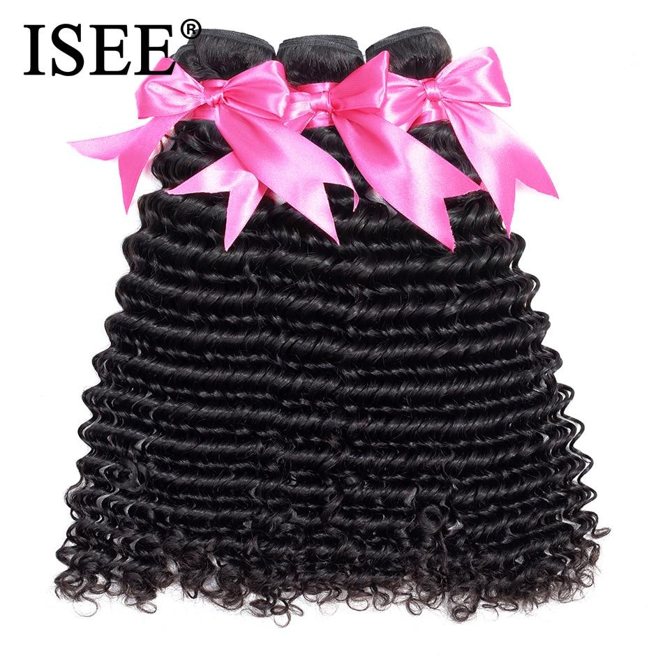 ISEE HAIR Mongolian Deep Curly Hair Extensions Human Hair Bundles Free Shipping Nature Color 1/3/4 Bundles Hair Weave Deep Wave