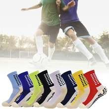 Противоскользящие носки для футбола спортивные нескользящие