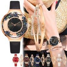 Часы наручные женские кварцевые с кожаным ремешком модные элегантные