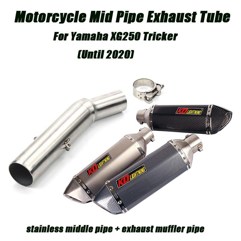 Средние соединительные трубки для мотоцикла с хвостом 51 мм