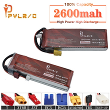 High Rate 14.8v 2600mAh Lipo Battery For RC Helicopter Parts
