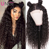 UNice Hair 13*4/6 Lace Front Human Hair Wigs Pre Plucked With Baby Hair Brazilian Water Wave Remy Lace Front Wigs 10 24 Inch