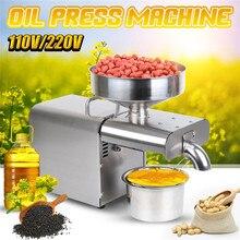 Бытовая 220 В/110 В маслопрессовочная машина для масла из нержавеющей стали для Производства арахисового оливкового масла с вилкой ЕС/США, используется для кунжута, миндаль грецкий орех