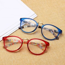 MYT_0242 Reading Glasses Eyeglasses Men Women Unisex High Quality Presbyopic Anti Fatigue Reader