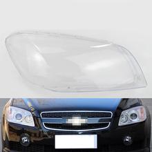Soczewki reflektorów dla Chevrolet Captiva 2008 2009 2010 osłona reflektora wymiana obudowa samochodu tanie tanio YJWAUTO Reflektory CN (pochodzenie) Headlamp Lens SZ B629 Polycarbonate (PC) plastic Headlamp Shell 0 9 KG Best replacement for the worn headlight cover