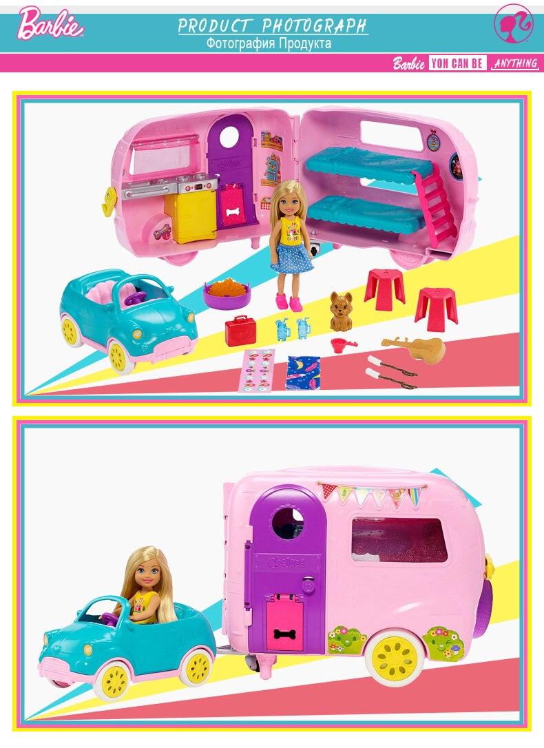 Barbie Camper3