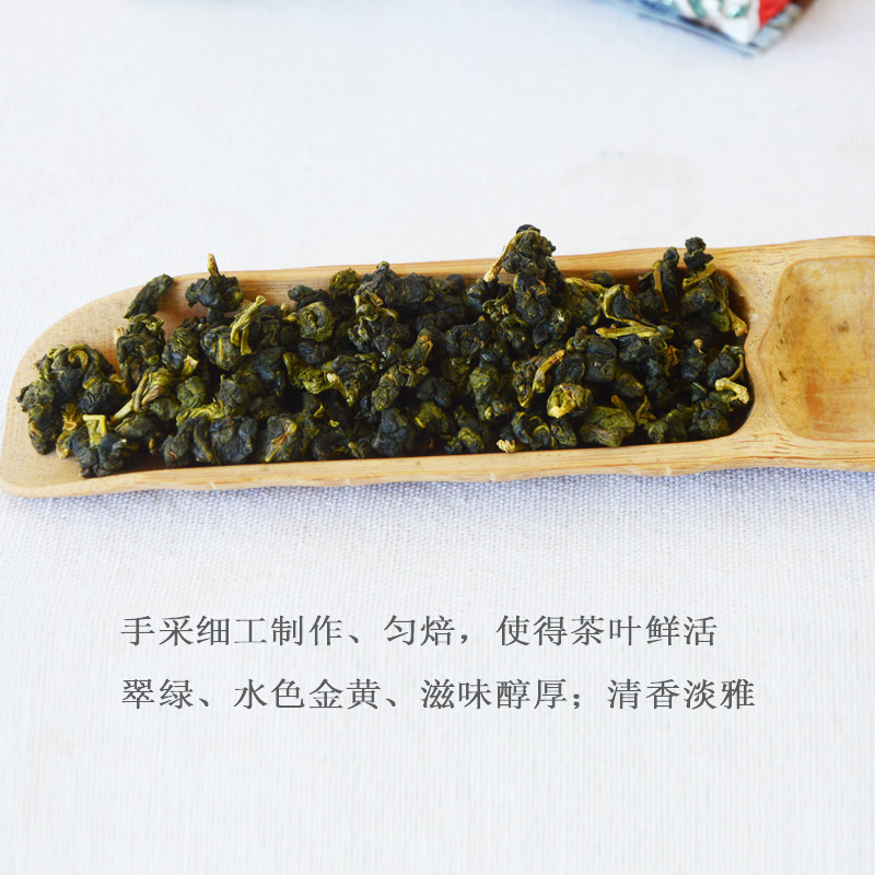 Taiwanese Alishan Tea, Taiwanese Tea, Alpine Oolong Tea, Light Carbon Baked Fragrant 150g 300g Bag 1
