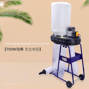 Extractor Separator Vacuum-Cleaner Dust-Collector Woodworking Bead-Machine 750w