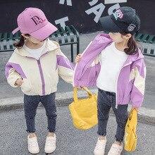 Girls' coat 2019 spring and autumn wear new Korean version of children's shirt jacket baby gas cap jacket цена 2017