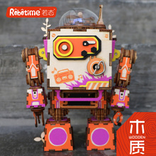 Wooden 3D jigsaw puzzle robot music box creative decoration birthday gift girl