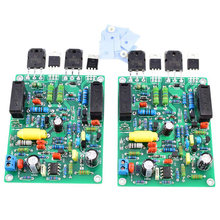 2Pcs Audio Amplifier Board Amplificador 100W x 2 Stereo Dual Channel Quad405-2 Power Amplifier Assembled Board(China)