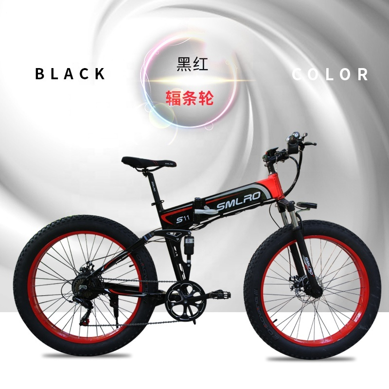 "S11F 26"" 48v 10AH 350W folding fat tire electric bicycle with hidden battery 5"