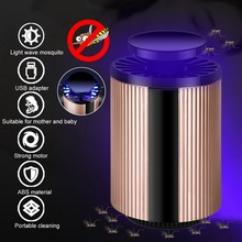 Mosquito killer USB Chargeable Bug Zapper with 360 Degrees LED Trap Lamp 1Pcs