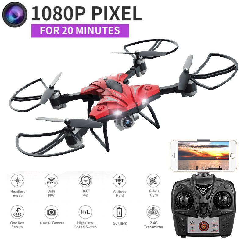 S13 Folding Unmanned Aerial Vehicle High-definition Profession Aerial Photography Ultra-long Life Battery Quadcopter Remote Cont