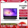 """Ноутбук HUAWEI MateBook D 14[14"""",8Гб+512Гб R7 3700U,IPS , Radeon RX Vega 10, win10]ультрабук,российская гарантия"""