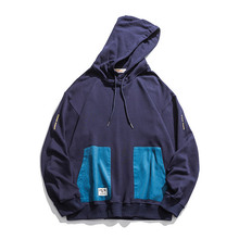 2019 Autumn New Casual Stitching Color Hooded Long-sleeved Loose Temperament Trend Cotton Hoodies Harajuku Streetwear