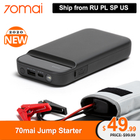 New Arrival 70mai Car Jump Starter Battery Power Bank 600A Portable Car Battery Booster Charger 12V Starting Device Car Starter|Jump Starter| |  -