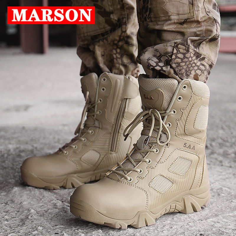 MARSON Men Military Boots Winter Keep Warm Sneakers Male Tactical Army Boots Light Waterproof Anti-Slip Big Size 39-47 Men Shoes