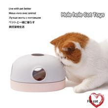 Spinner-Ball Cat-Toys Intelligence Funny Training Tracks-Disc Amusement-Plate