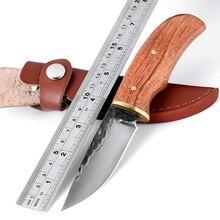 KKWOLF شفرة مثبتة حادة جدا سكين عالية الكربون الصلب روزوود مقبض سكين صيد بقاء التكتيكية جيب سكين أدوات التخييم