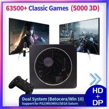Console de jogo de vídeo super console para ps3/ps2/wii/dc embutido 63000 + jogos (5000 + jogos 3d) mini pc com saída de tela dupla