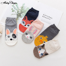 1 Pair Of Straight With Heel Shallow Mouth Invisible Wild Socks Fashion Spring And Summer Cartoon Animal Boat Socks Cotton Socks sell well new spring and summer children s cartoon short socks children spring and summer cartoon smiley invisible boat socks