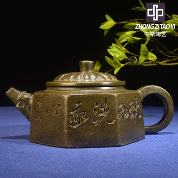 Yixing The Qing Dynasty The Cultural Revolution Kettle Old Dark-red Enameled Pottery Teapot Taiwan Backflow Imitate Old Kettle
