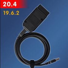 Mais novo 20.4.2 testadores elétricos v2 interface usb para vw audi skoda assento vag 19.6.2 multi-idioma atmega162 + 16v8 + ft232rq vagcom