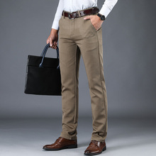 Fashion Full length High Quality Men Pants Spring
