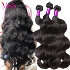 Vanlov Brazilian Hair Weave Bundles Body Wave human hair bundles 3/4 Pieces Natural Black&Jet Black Remy Human Hair Extensions