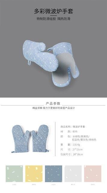 Автономный дизайн Бытовая ткань микроволновая печь перчатки