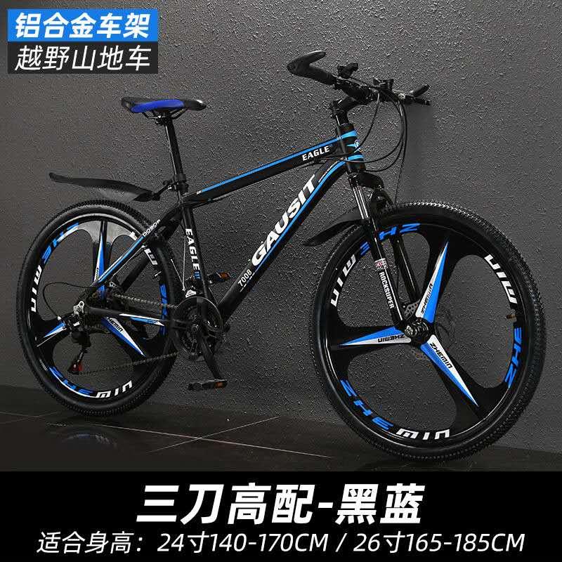 Bicicleta de Montaña ligera de aleación de aluminio para hombre, bici de carretera de 26