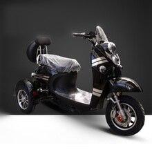 Горячая Распродажа высокая производительность гидравлический амортизатор 48v 600w Электрический трехколесный самокат с ограниченными возможностями скутер