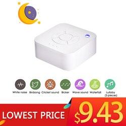Branco máquina de ruído usb recarregável cronometrado desligamento sono máquina de som para dormir relaxamento para o bebê adulto viagens escritório