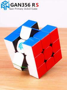 GAN Puzzle Cubes Educational-Toys 3x3x3 Stickerless RS Magic Professional Children