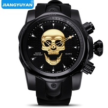 Mens Watches 3D Pirate Skull Style Quartz top Brand