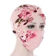 Head Scarf For Muslim Women Cotton Turban+Mask Bonnet Hijab Caps White Pearl Inner Hijabs Femme Musulman Arab Wrap Turbantes