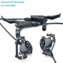 "MTB DH AM FR Bicycle Hydraulic Disc Brake Front&Rear 800/1550mm Mountain Bike Oil Pressure Disc Brake 26 27.5 29""  XT S M8000"