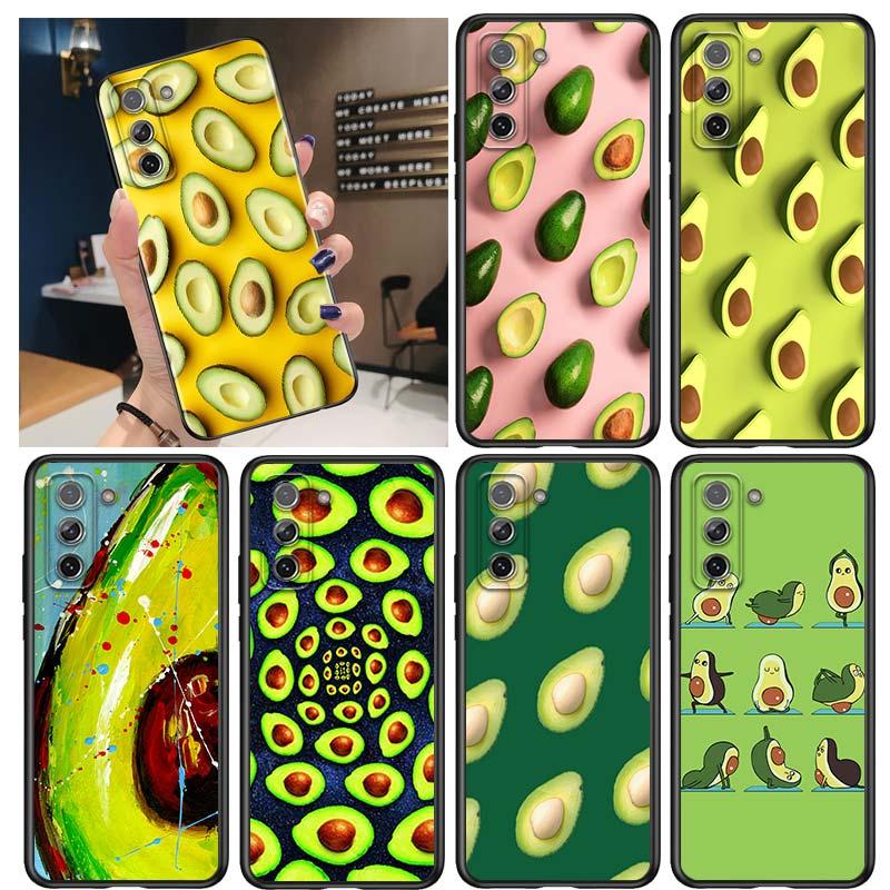 Avocado Cute For Samsung Galaxy S21 Ultra Plus Note 20 10 9 8 S10 S9 S8 S7 S6 Edge Plus Black Phone Case