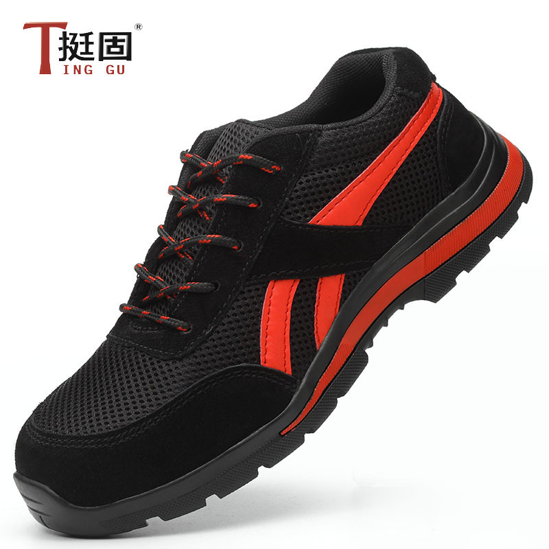 Manufacturers Direct Selling Breathable Deodorizing Safety Shoes Men's Anti-smashing And Anti-penetration Suede Cowhide Joint Br