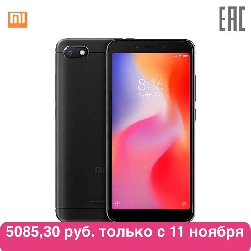 Xiaomi Redmi 6A RU 16 ГБ, Доп. скидка 3% при заказе от 3 шт.[официальная гарантия, быстрая доставка]