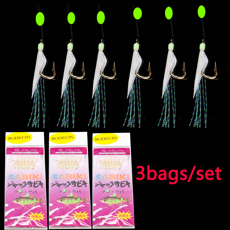 Luminous Fish Skin Lure For Fishing/Herring Swivels/String Hooks Sabiki/Texas Rigs Jigging Artificial/Fake Bait Tackle Baubles