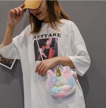 Bolso con cadena de peluche de unicornio de dibujos animados, bolso cruzado para niña, regalo de Navidad, muñeco relleno, bolso cruzado, bolso de maquillaje, monedero para niñas
