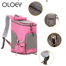 Outdoor Pet Dog Carrier Bag Front New Out Double Shoulder Portable Travel Backpack Breathable Mesh Head