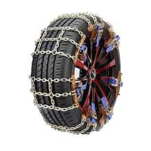 Противоскользящая цепь, универсальная безопасная цепь для снега для автомобильных шин, универсальный стальной грузовик высокого качества