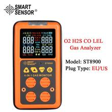 ST8900 4 in 1 Digital LCD Gas Detector O2 H2S CO LEL Monitor Gas Analyzer air quality Monitor Gas Tester Carbon Monoxide Meter 1 pc handheld carbon monoxide co monitor detector meter tester 0 1000ppm gm8805 brand new