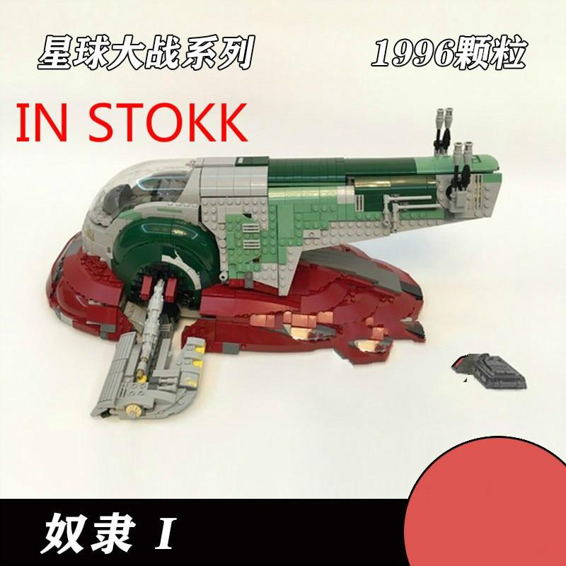 05037 2067Pcs The Genuine UCS Slave I Slave NO.1 Mobile  Building Block Bricks With Toys Compatible Star Wars 75060