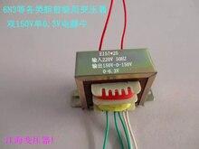6n3 e 6n2 tubo preamplificador catena amplificador placa transformador de potência 15 w saída 150v 0 150v/30ma 0 6.3 v/1.5a